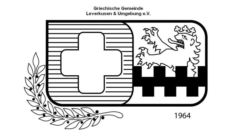 1964 - 2019 55 Jahre Griechische Gemeinde